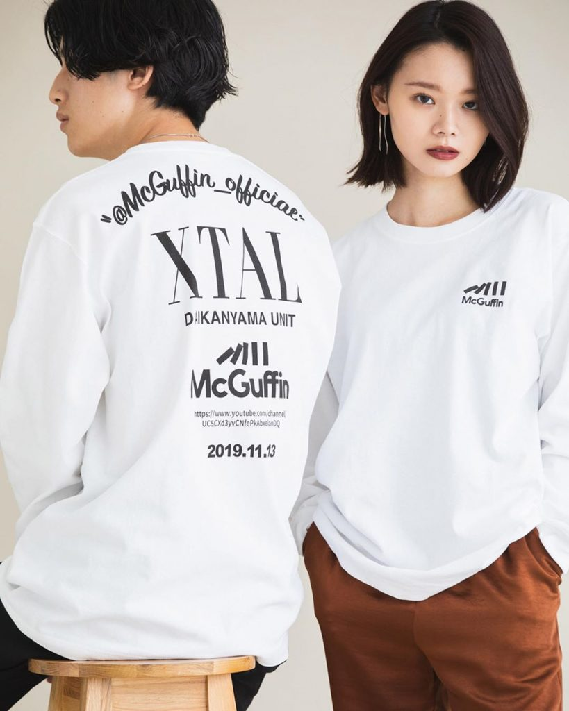 mcguffin long tee